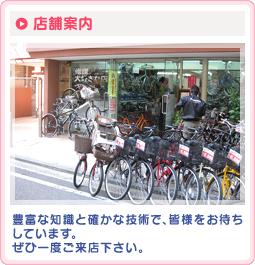 高取 店 住所 福岡 市 早良 区 ...